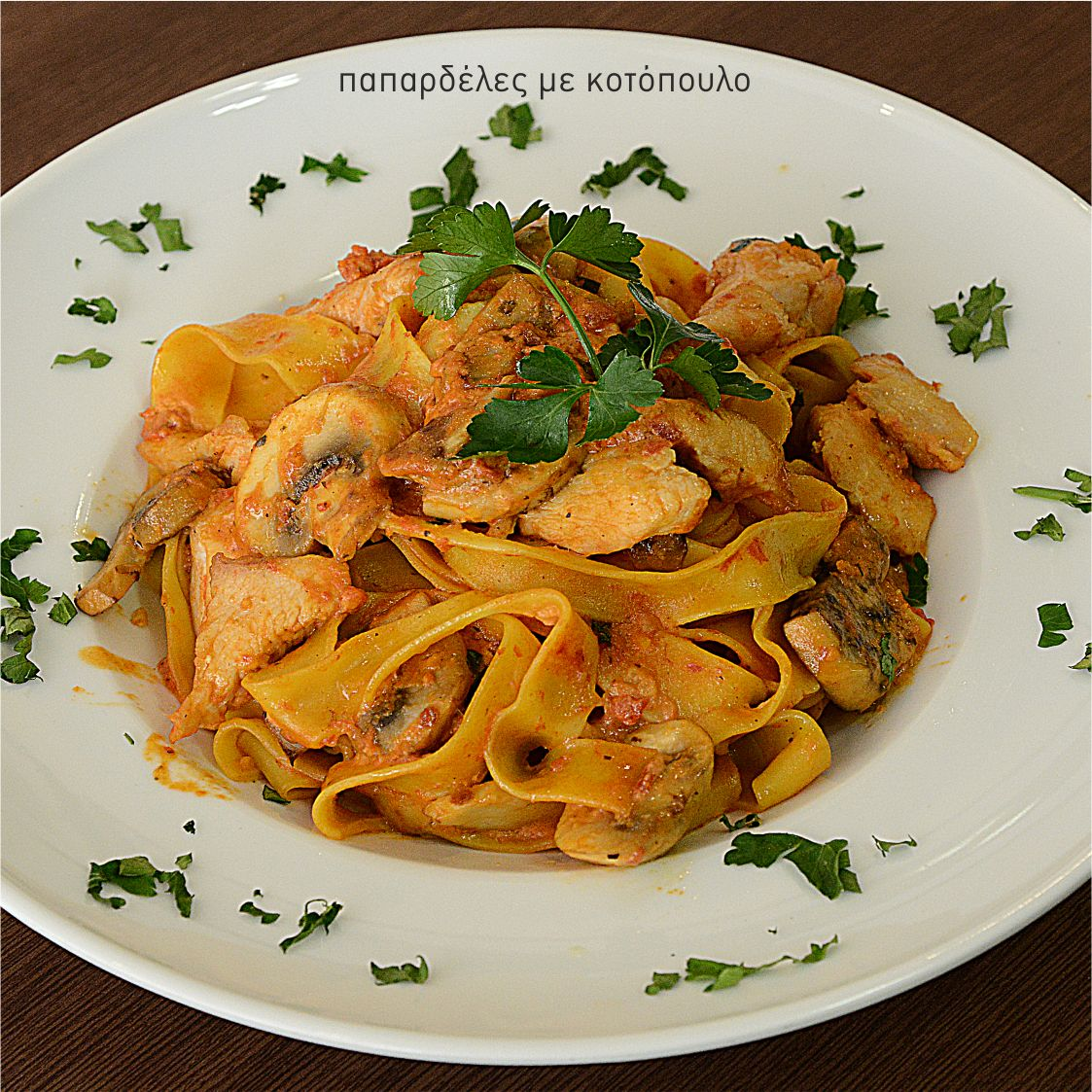 pappardelle with chicken