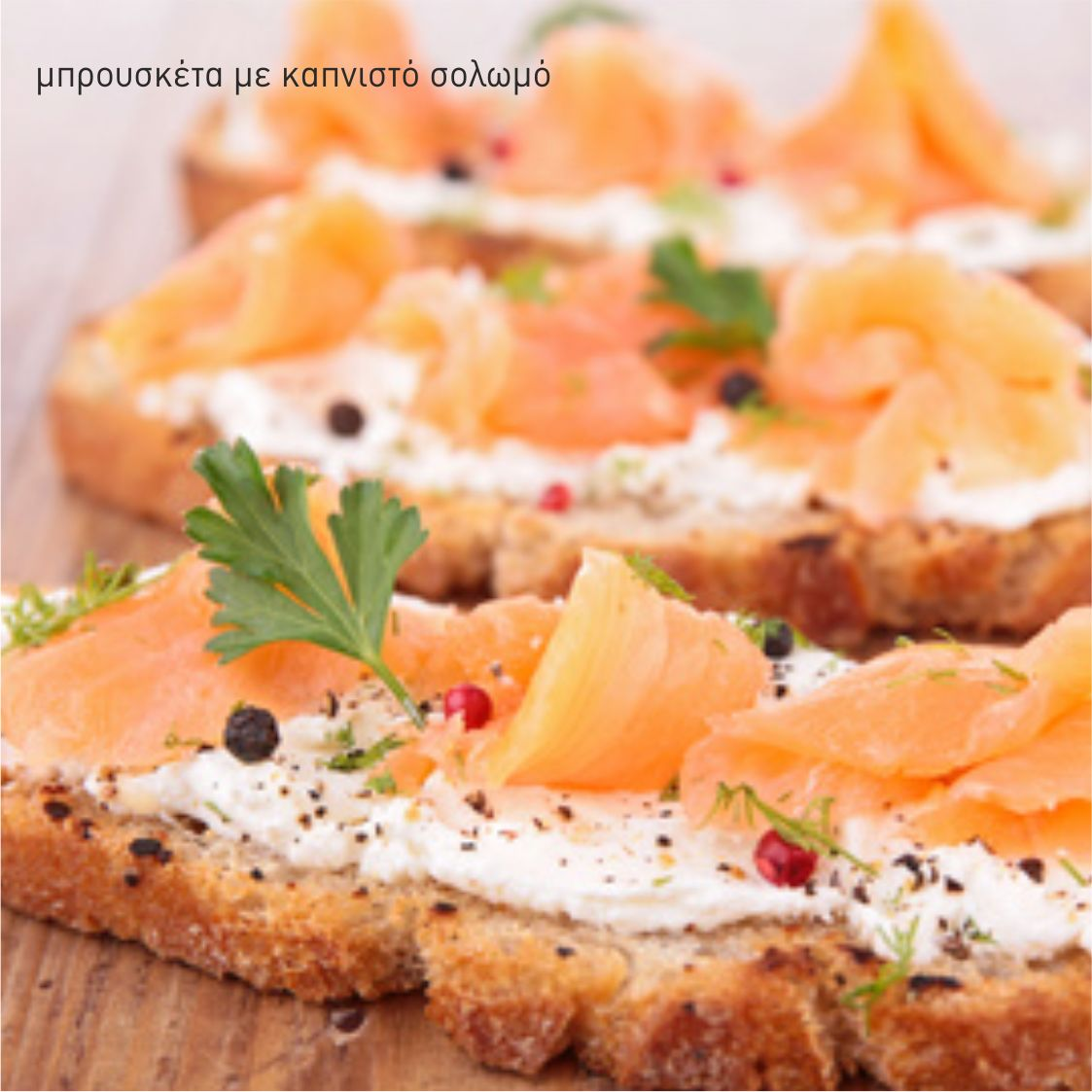 bruscetta with smoked salmon