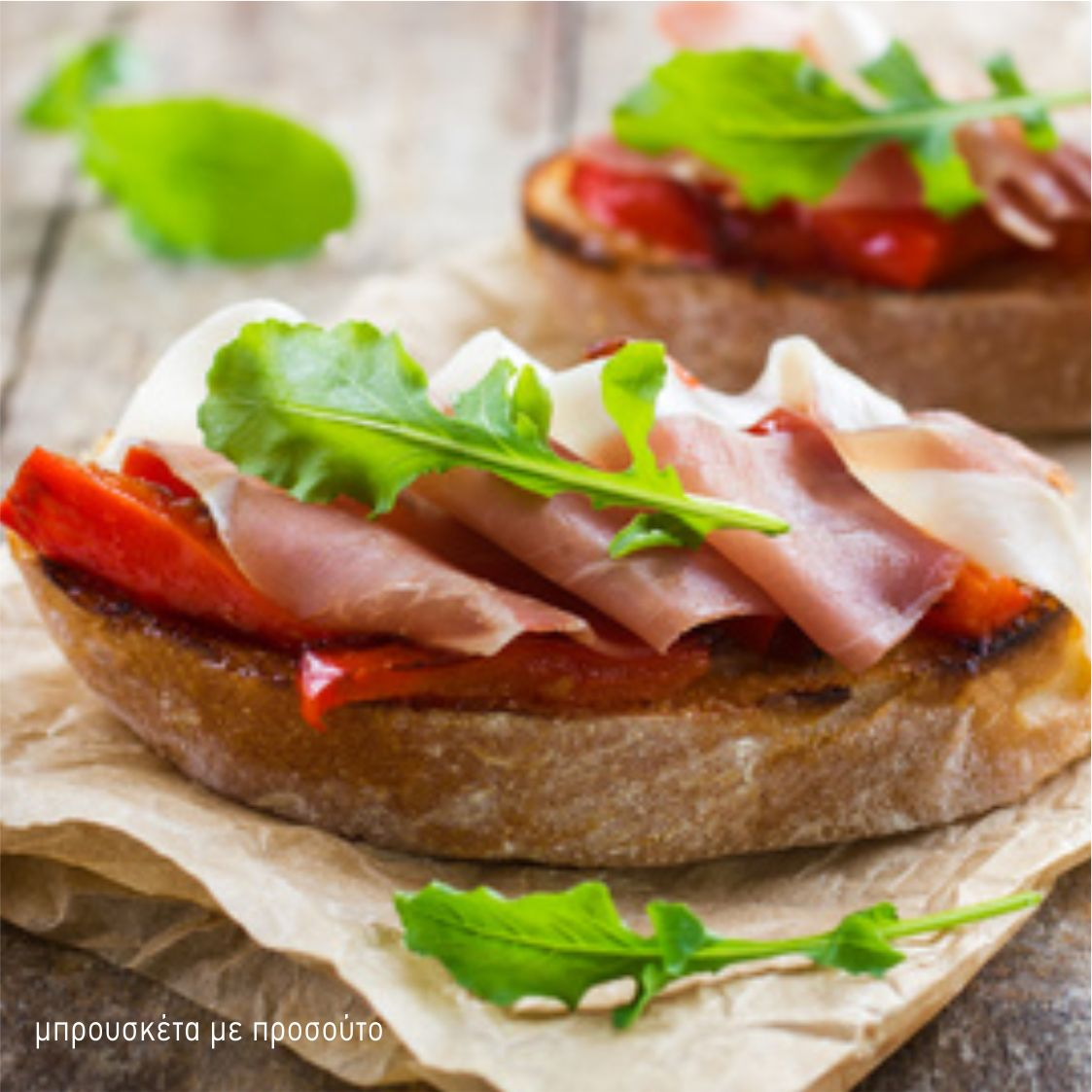 bruscetta with prosciutto