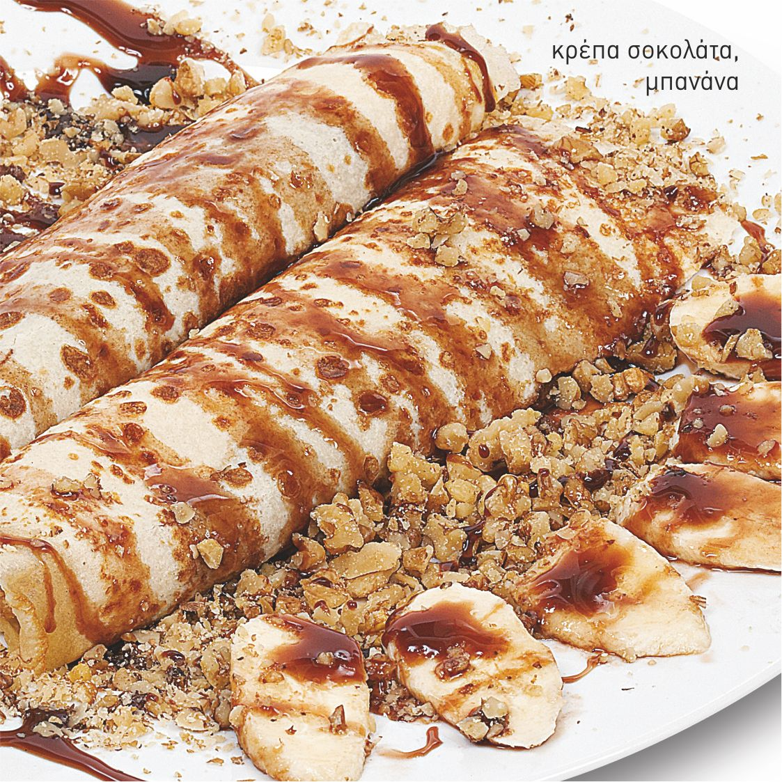 banana, chocolate & biscuit  crepe